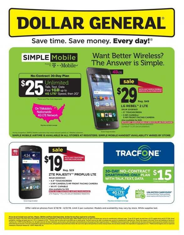 dollar general ad for next week 4/18