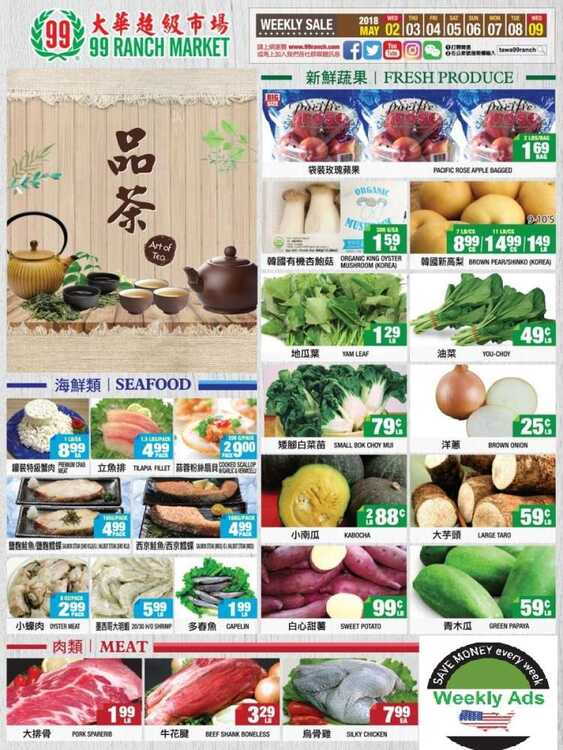 99 ranch market southern california weekly ads to 5/9 2018